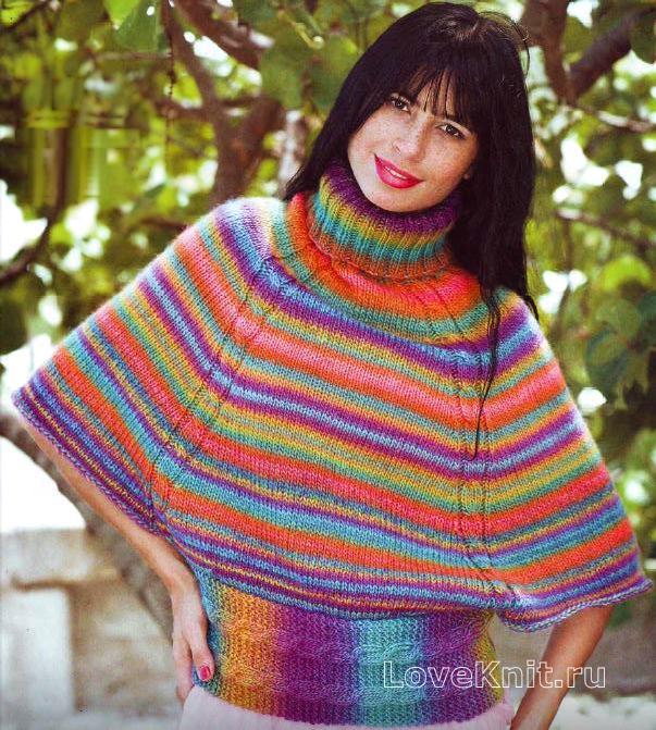 Цветной пуловер