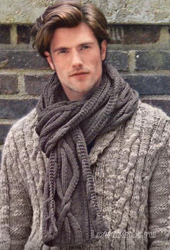 мужской шарф с объемным узором схема спицами люблю вязать