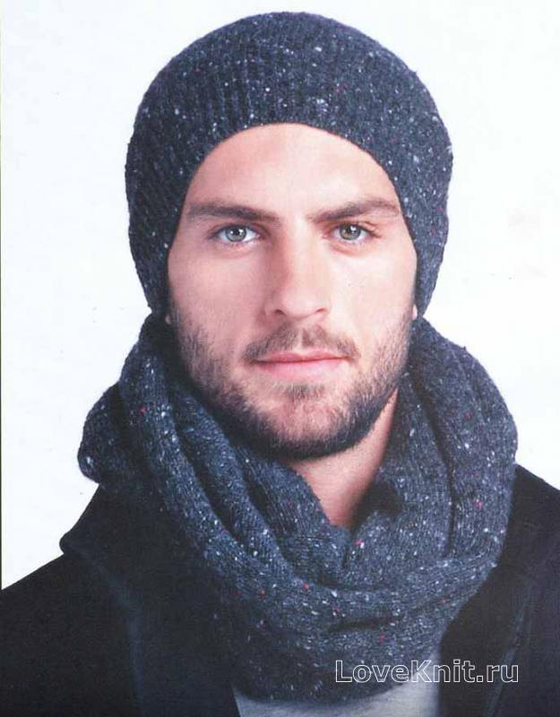 мужской шарф снуд и шапка схема спицами люблю вязать