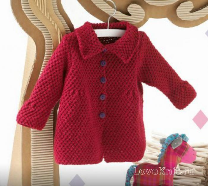 красное вязаное пальто схема спицами люблю вязать