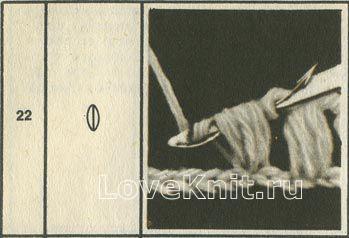 Описание вязания к узор №1509