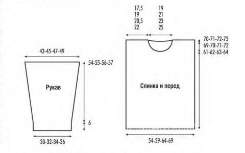 Схема вязания мужской пуловер с узором из квадратов раздел для мужчин кофты для мужчин