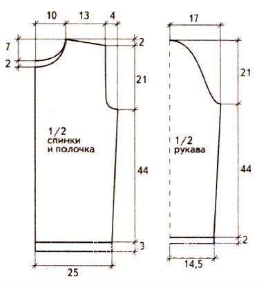 Схема вязания спортивный жакет с капюшоном раздел для мужчин кофты для мужчин