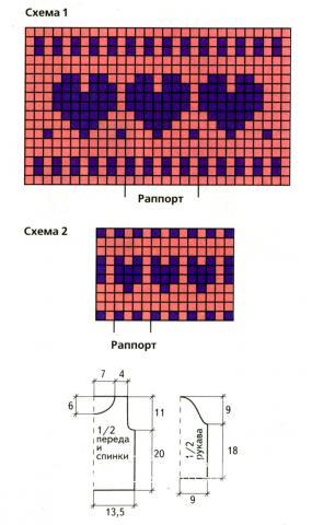 Схема вязания детская кофточка с орнаментом раздел для детей детские кофты, жакеты и тд
