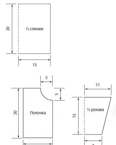 Схема вязания детская кофточка на пуговицах раздел для детей детские кофты, жакеты и тд