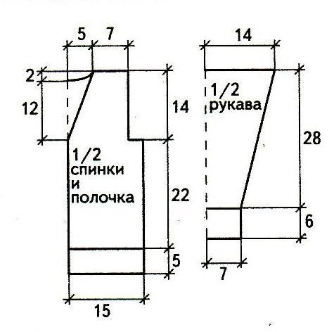 Схема вязания детский белый жакет на молнии раздел для детей детские кофты, жакеты и тд