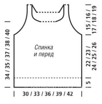 Схема вязания детский цветастый топ с завязками раздел для детей детские кофты, жакеты и тд