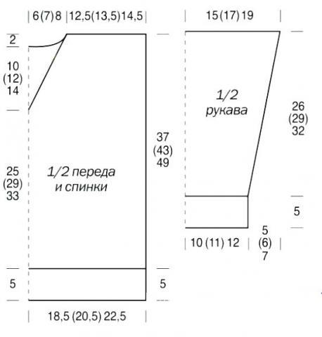 Схема вязания детский джемпер с v-образным вырезом раздел для детей детские кофты, жакеты и тд