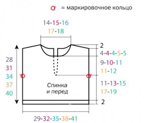 Схема вязания детский топ с вырезом на спине раздел для детей детские кофты, жакеты и тд