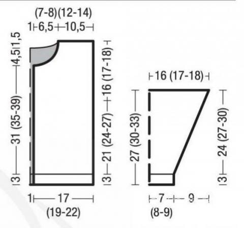 Схема вязания детский узорчатый жакет раздел для детей детские кофты, жакеты и тд