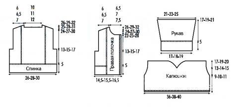Схема вязания детский жакет с капюшоном раздел для детей детские кофты, жакеты и тд
