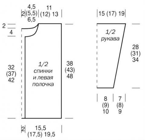 Схема вязания детский жакет на одной пуговице раздел для детей детские кофты, жакеты и тд
