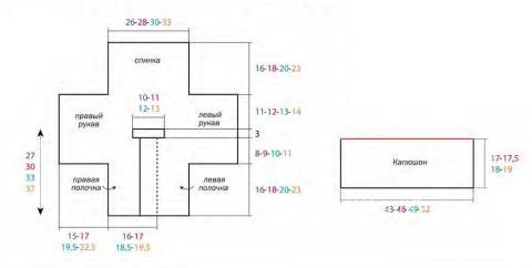 Схема вязания детский жакет на пуговицах с капюшоном раздел для детей детские кофты, жакеты и тд