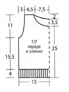 Схема вязания двухцветная безрукавка с узором из ромбов раздел для детей детские кофты, жакеты и тд