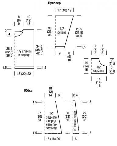 Схема вязания худи и юбочка в спортивном стиле для девочки раздел для детей детские кофты, жакеты и тд