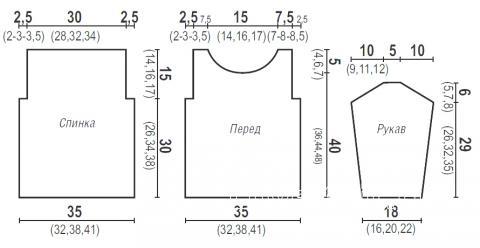 Схема вязания меланжевый джемпер для мальчиков раздел для детей детские кофты, жакеты и тд