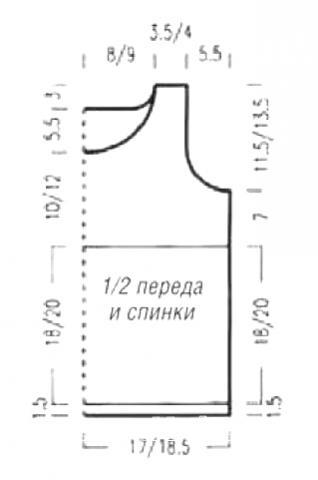 Схема вязания полосатый топ с оборками раздел для детей детские кофты, жакеты и тд