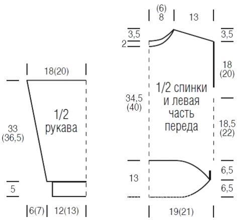 Схема вязания пушистый джемпер с капюшоном раздел для детей детские кофты, жакеты и тд