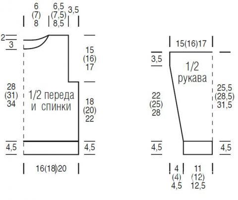 Схема вязания свитер для мальчика со структурным узором раздел для детей детские кофты, жакеты и тд