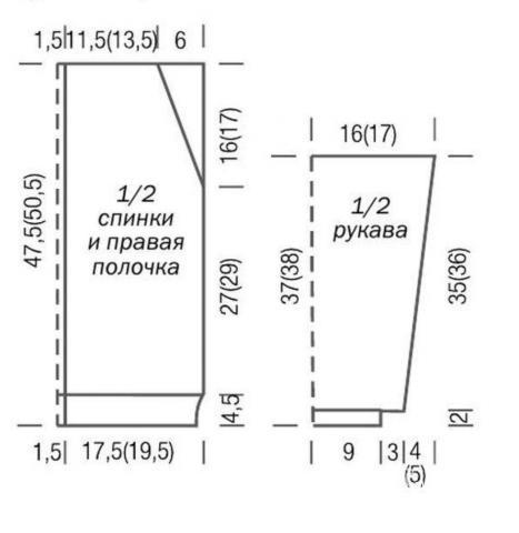 Схема вязания жакет для мальчика с контрастной окантовкой раздел для детей детские кофты, жакеты и тд
