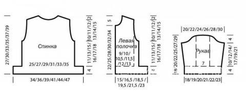 Схема вязания жакет на пуговицах с узором из кос раздел для детей детские кофты, жакеты и тд