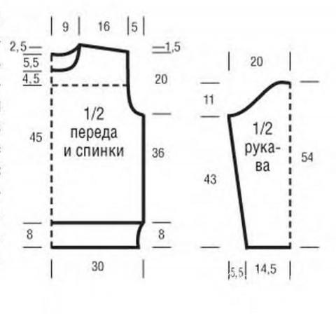 Схема вязания мужской пуловер с узором из ромбов раздел для мужчин мужские кофты спицами