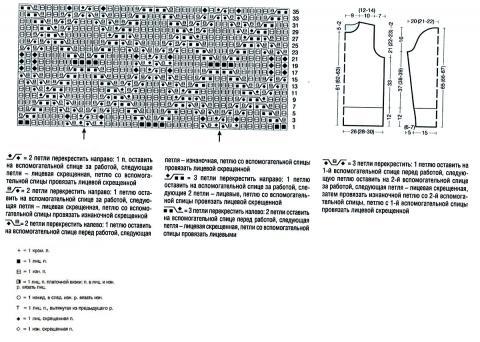 """Схема вязания мужской пуловер с узором """"ромбы"""" раздел для мужчин мужские кофты спицами"""