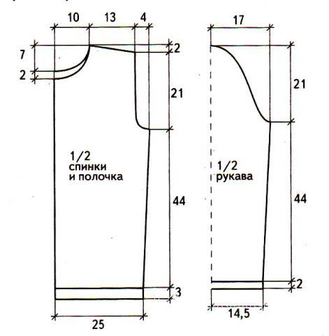 Схема вязания мужской синий жакет с капюшоном раздел кофты спицами женские мужские кофты спицами