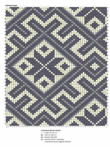 Схема вязания мужской свитер с контрастным рисунком раздел для мужчин мужские кофты спицами