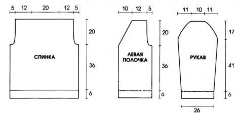 Схема вязания мужской жакет с карманами раздел для мужчин мужские кофты спицами