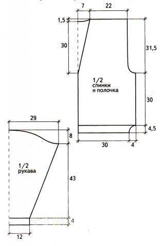 Схема вязания мужской жакет с косами на пуговицах раздел для мужчин мужские кофты спицами