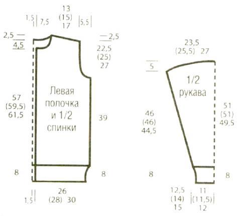 Схема вязания мужской жакет на пуговицах с рельефным узором раздел для мужчин мужские кофты спицами