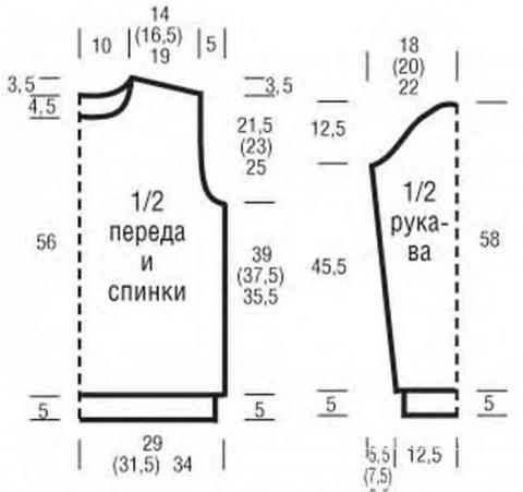 Схема вязания пуловер для мужчины с воротником раздел для мужчин мужские кофты спицами