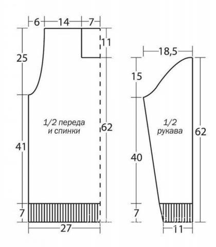 Схема вязания рельефный мужской свитер с оригинальным воротником раздел для мужчин мужские кофты спицами