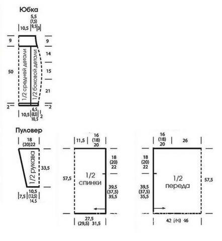 Схема вязания юбка-карандаш с косами и свободный джемпер раздел вязание крючком для женщин юбки для женщин