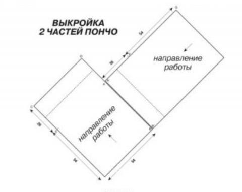 Схема вязания цветное пончо с диагональным узором раздел вязание крючком для женщин пальто