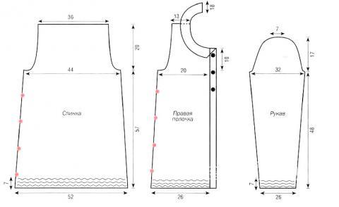 Схема вязания пальто на пуговицах с фантазийным узором раздел вязание крючком для женщин пальто
