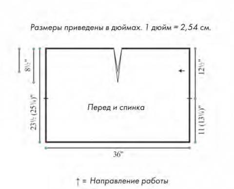 Схема вязания полосатое пончо с диагональным рисунком раздел вязание крючком для женщин пальто