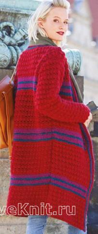 Схема вязания удлиненный красный кардиган в полоску раздел вязание крючком для женщин пальто
