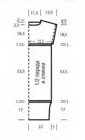 Схема вязания цветное облегающее платье с коротким рукавом раздел вязание спицами для женщин платья, сарафаны для женщин