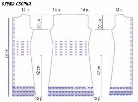 Схема вязания платье на молнии с воротником стойкой раздел вязание спицами для женщин платья, сарафаны для женщин