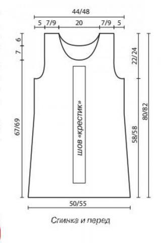 Схема вязания платье без рукавов с вышивкой по центру раздел вязание спицами для женщин платья, сарафаны для женщин