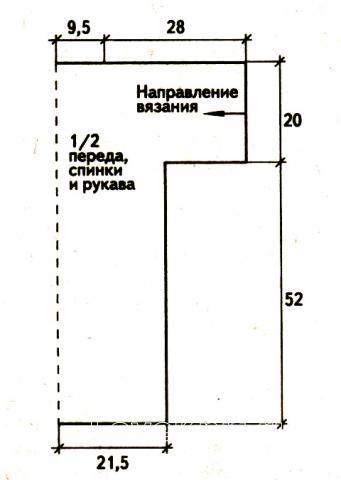 Схема вязания туника с коротким рукавом и узором из дырочек  раздел вязание спицами для женщин платья, сарафаны для женщин