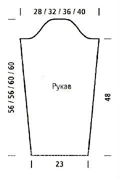 Схема вязания ажурный пуловер и длинный шарфик раздел вязание спицами для женщин кофты спицами женские