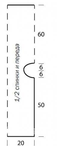 Схема вязания безрукавка с большим воротником-капюшоном раздел вязание спицами для женщин кофты спицами женские