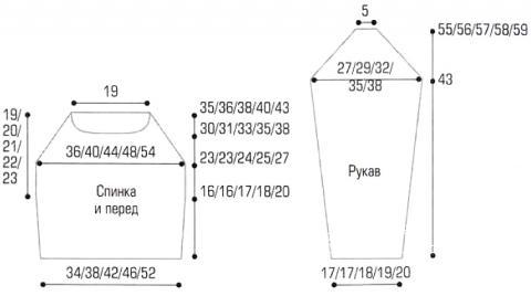 Схема вязания черный укороченный джемпер раздел вязание спицами для женщин кофты спицами женские
