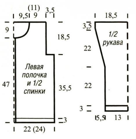 Схема вязания цветной жакет с узором на пуговицах раздел вязание спицами для женщин кофты спицами женские