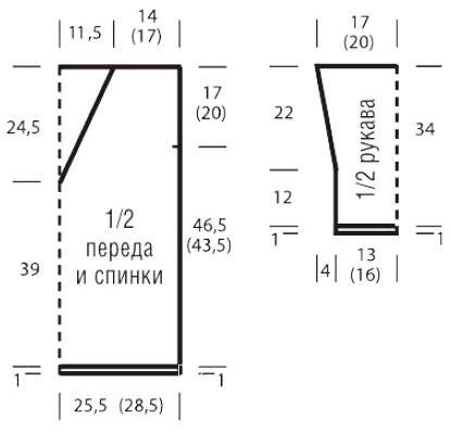 Схема вязания длинный джемпер с глубоким v-образным вырезом раздел вязание спицами для женщин кофты спицами женские