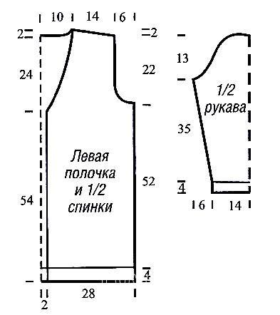 Схема вязания длинный кардиган на пуговицах из букле раздел вязание спицами для женщин кофты спицами женские