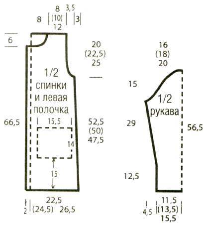 Схема вязания длинный плюшевый кардиган с карманами раздел вязание спицами для женщин кофты спицами женские